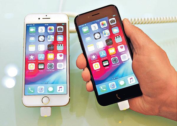 假機換真iPhone呃$700萬 留美中國學生認罪 - 晴報 - 中國/國際 - 中國 - D190524