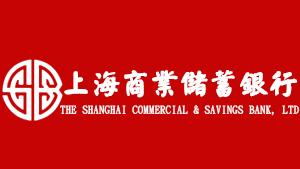 上海商銀徵才 薪資34K起-最新消息-三民輔考