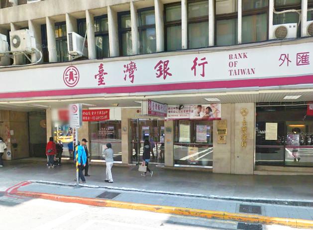 臺灣銀行招考新進人員 開缺336名-最新消息-三民輔考