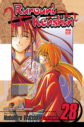 A cover for Rurouni Kenshin, by Nobuhiro Watsuki.