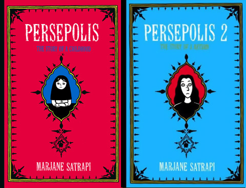 The covers of Persepolis, by Marjane Satrapi.