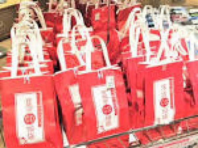 Resultado de imagem para japan lucky bag