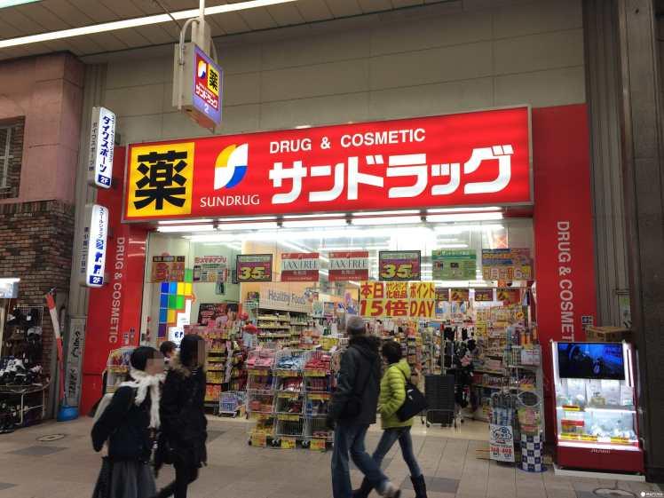 【札幌狸小路購物】藥妝購物資訊優惠券大集合
