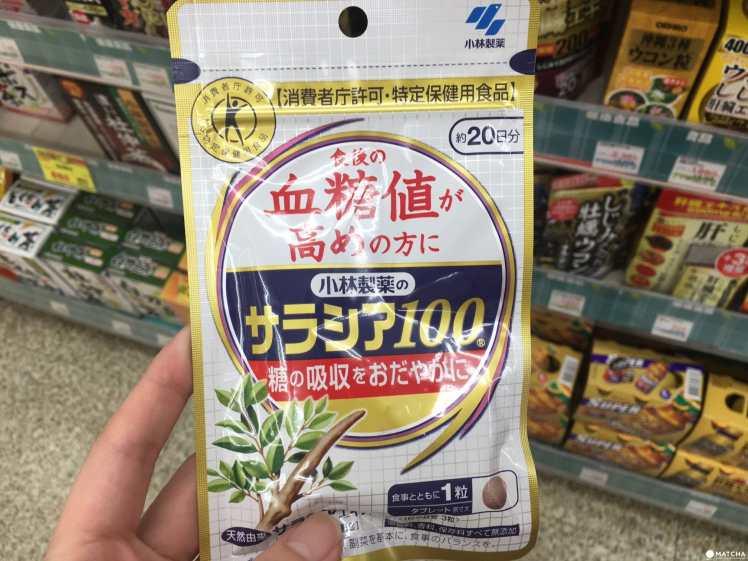草藥萃取物 控制血糖