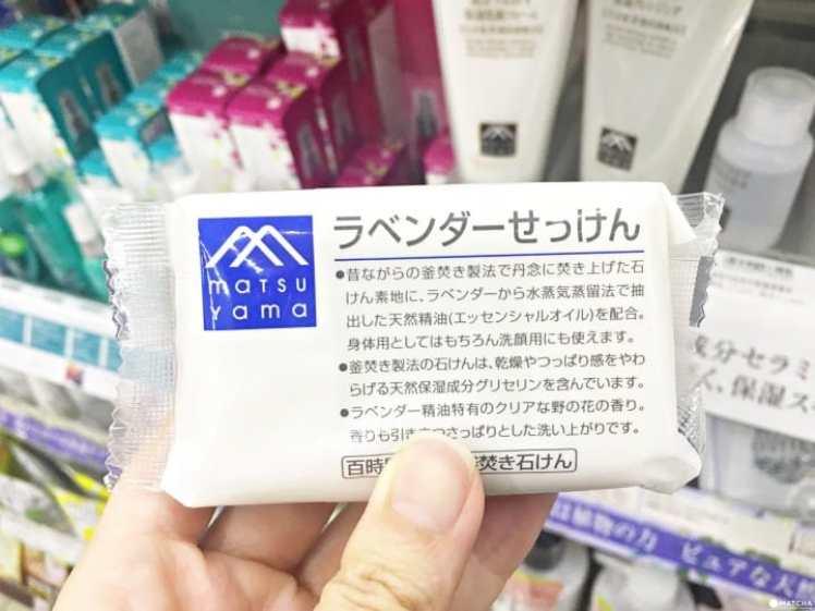 松山油脂肥皂