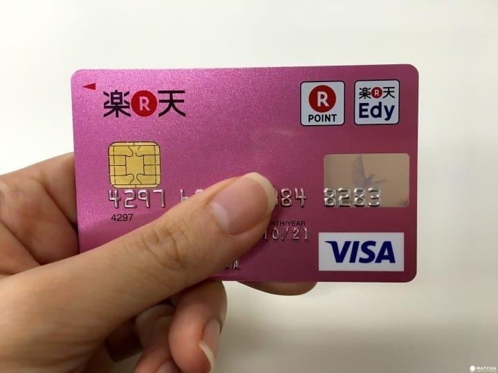 在日本如何申請信用卡?樂天與EPOS CARD等卡大分析   MATCHA - 日本線上旅遊觀光雜誌