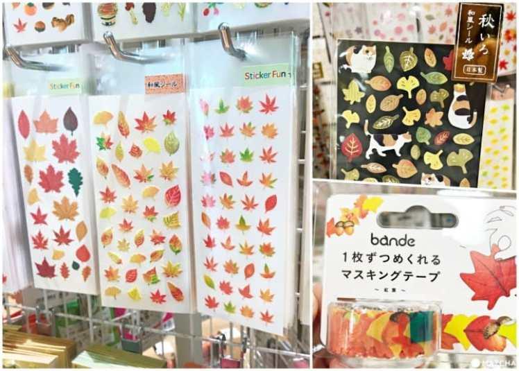 日本人秋天做這6件事 秋季文具貼紙
