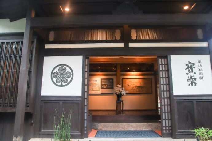 【鹿兒島】南薩摩、枕崎市海陸名物 鰹魚節、燒酒、威士忌