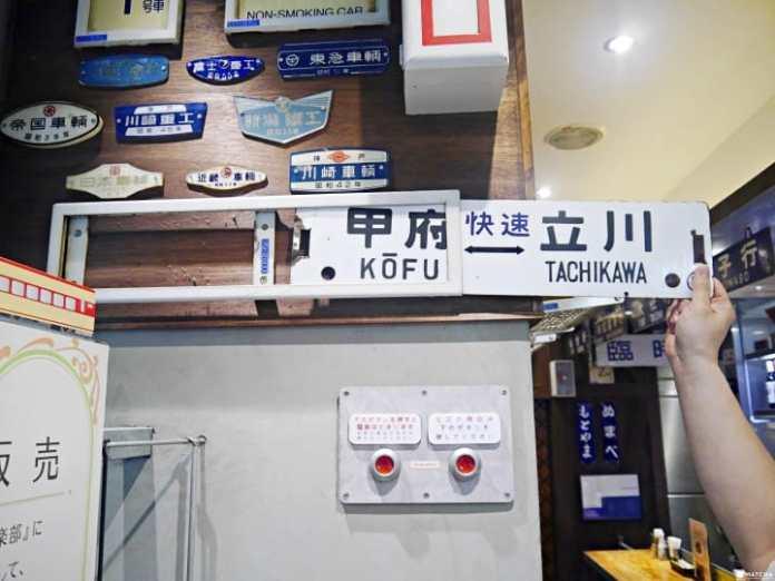 神田鐵道俱樂部先行表示板