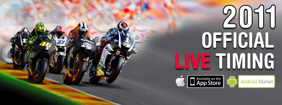 MotoGP 2011 in the palm of your hand!