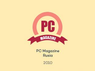 Best software 2010