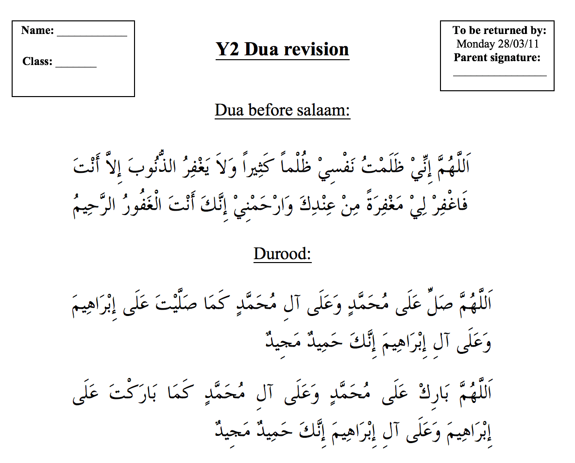 Yr 2 Dua Revision Worksheet Safar Resources Beta