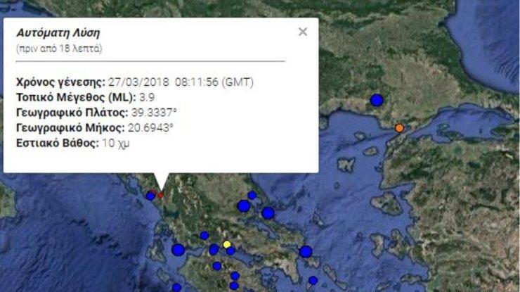 Σεισμός 3,9 Ρίχτερ στην Πάργα