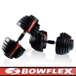 Bowflex SelectTech Hantelset BF552 Sport Tiedje