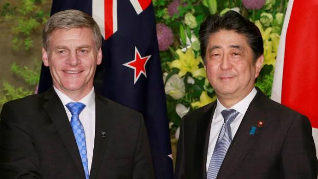 Cock up or conspiracy?  There was nearly a missing leg to the Japan mission led by Prime Minister Bill English, pictured ...