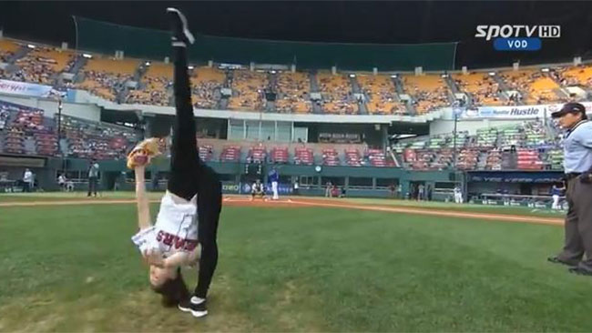 Gymnast Shin soo ji baseball pitch