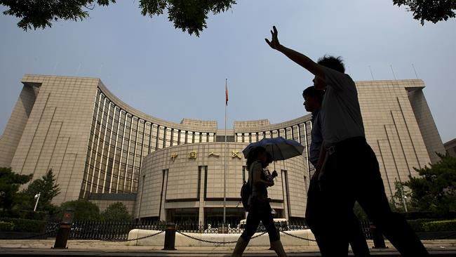 China's central bank in Beijing. (AP Photo/Andy Wong)