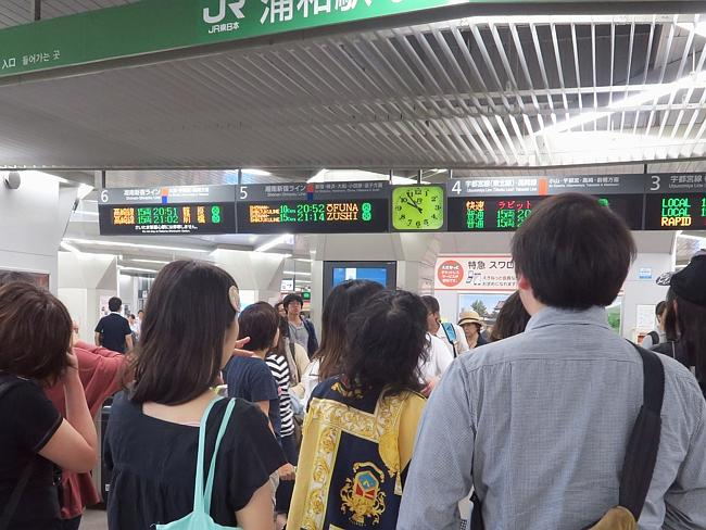 Suspended service ... Passengers check the timetable after a strong earthquake stopped an