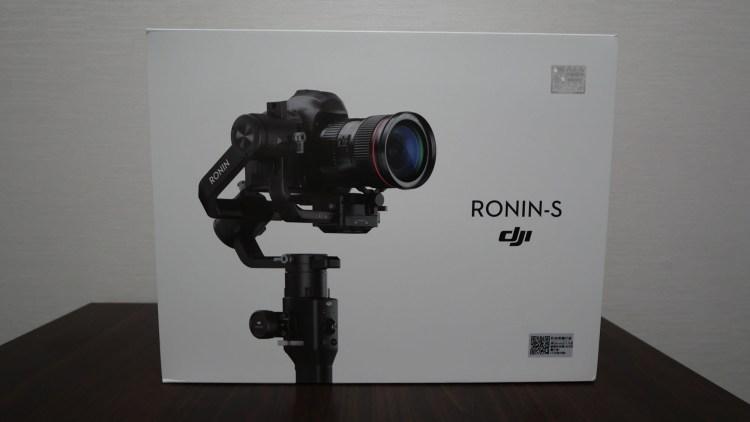 開箱》專業單眼穩定器 大疆 DJI RONIN-S 開箱  强大的承載性能和承載空間