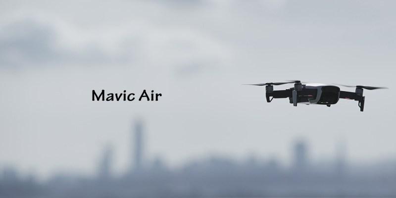 評測》任我掌控 大疆 DJI Mavic Air 空拍機 - 智能模式更趣味 旅行必備