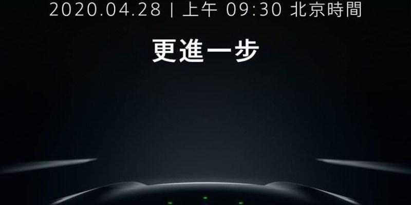 DJI Mavic Air 2 將於4月28日正式發表 | 4K 影片與續航力有效提升