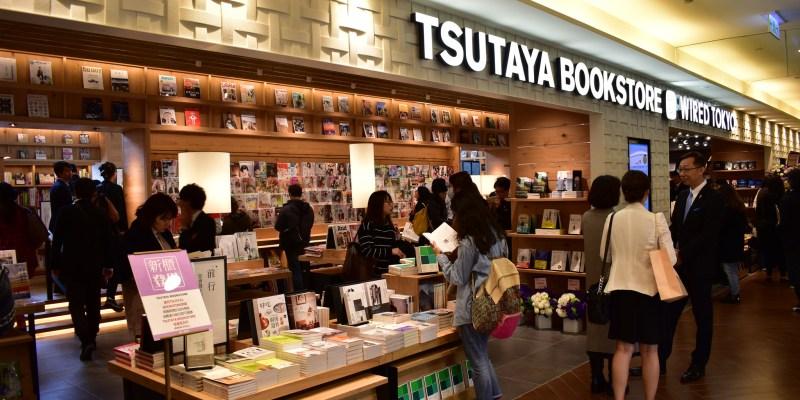 台北》日本最美的書店 - 台北信義區 TSUTAYA BOOKSTORE - 蔦屋書店