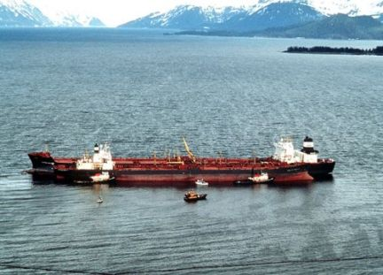 Exxon Valdez ship with response vessels in Prince William Sound