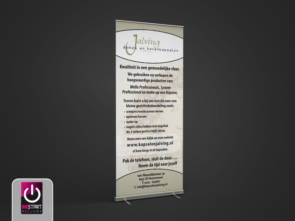 Rollup-banner3