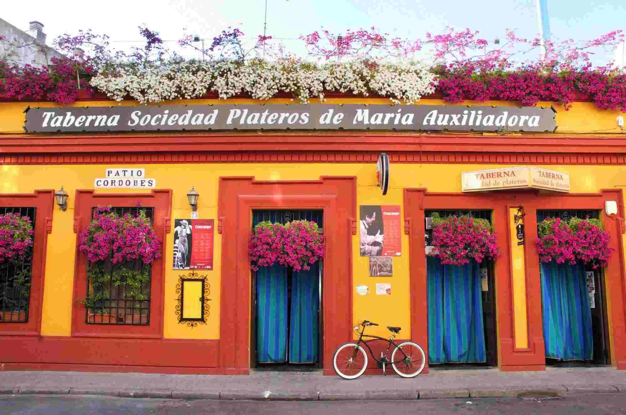Postal fachada entrada. Restaurantes en Córdoba. Sociedad Plateros María Auxiliadora