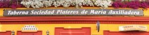Restaurante en Córdoba Sociedad Plateros MAría Auxiliadora. Fachada