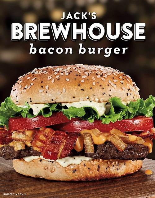 Beer Meets Burger in All-New Jack's Brewhouse Bacon Burger ...