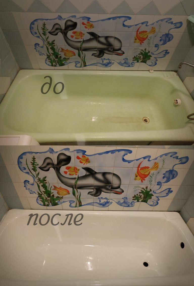 реставрация-ванн-кривой-рог