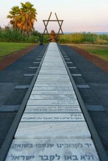 holocaust memorial, ginosar cemetery