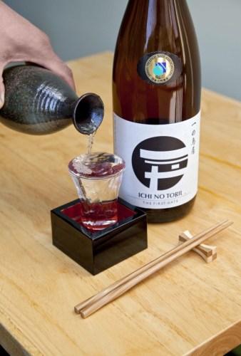 September, Sake, courtesy Arami