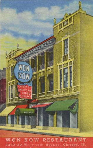 Chicago's Classic Restaurants: Won Kow