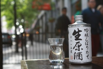 Talking Sake