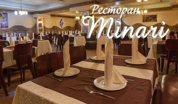 Банкетный зал «Минари» в Алматы - меню, фото, отзывы ...