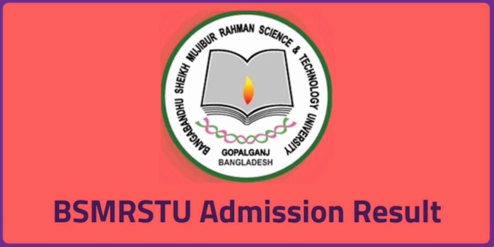 BSMRSTU Admission Result