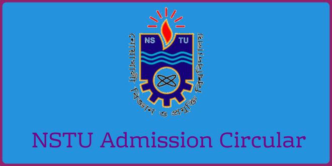 NSTU Admission Test Circular