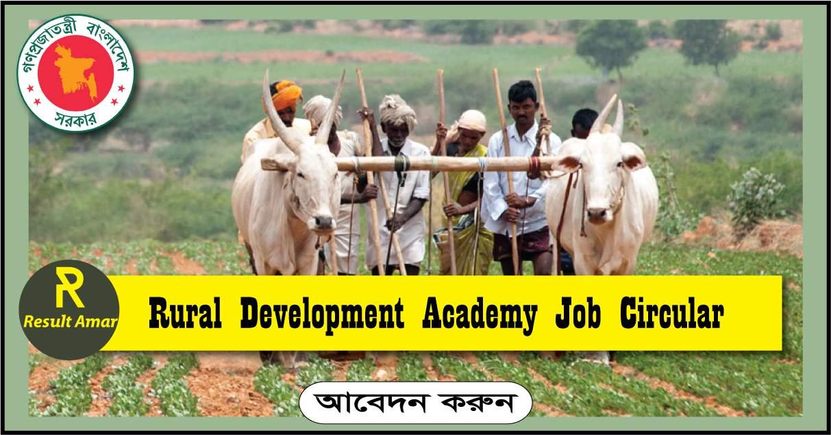 Rural Development Academy (RDA) Job Circular