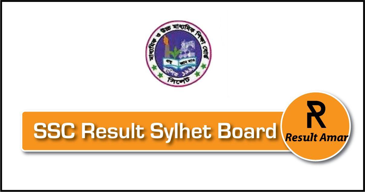 SSC Exam Result Sylhet Board 2019 with Marksheet - Result Amar