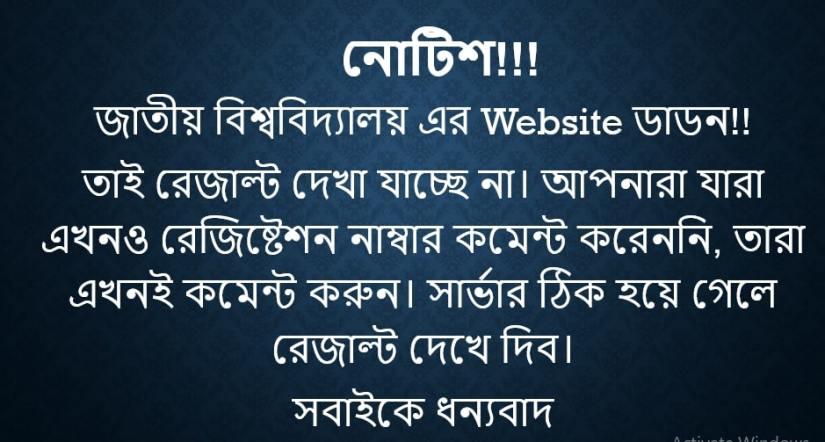 nu result notice
