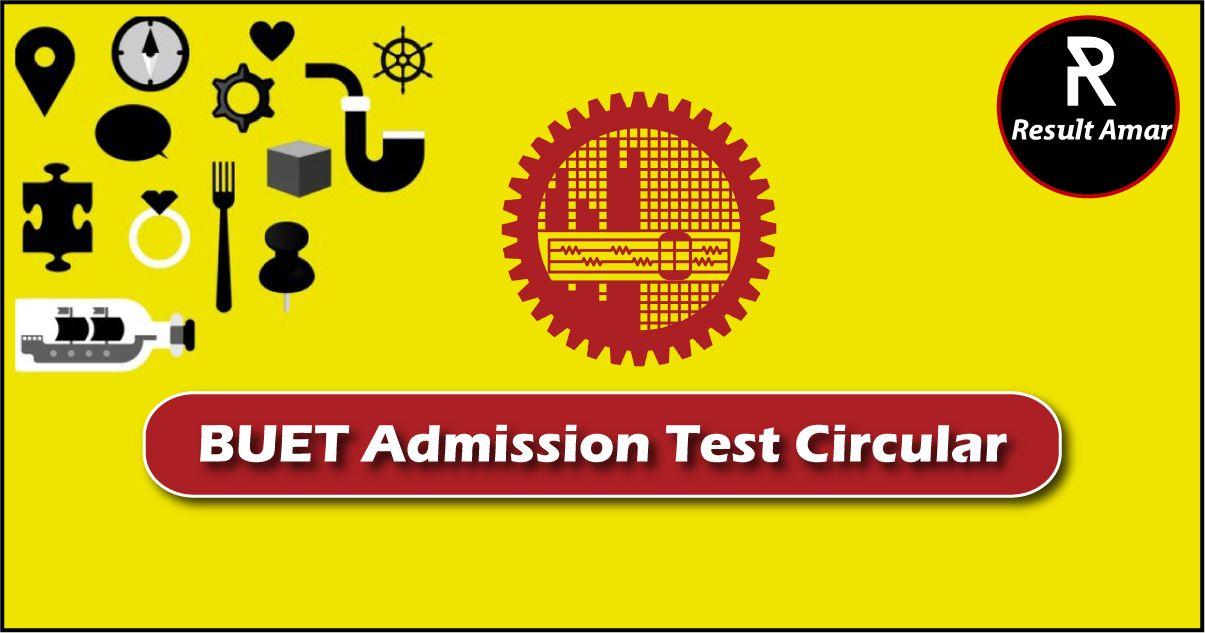 BUET Admission Test Circular