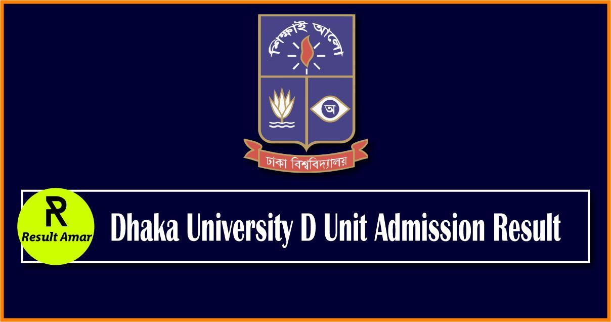 Dhaka University D Unit Admission Result