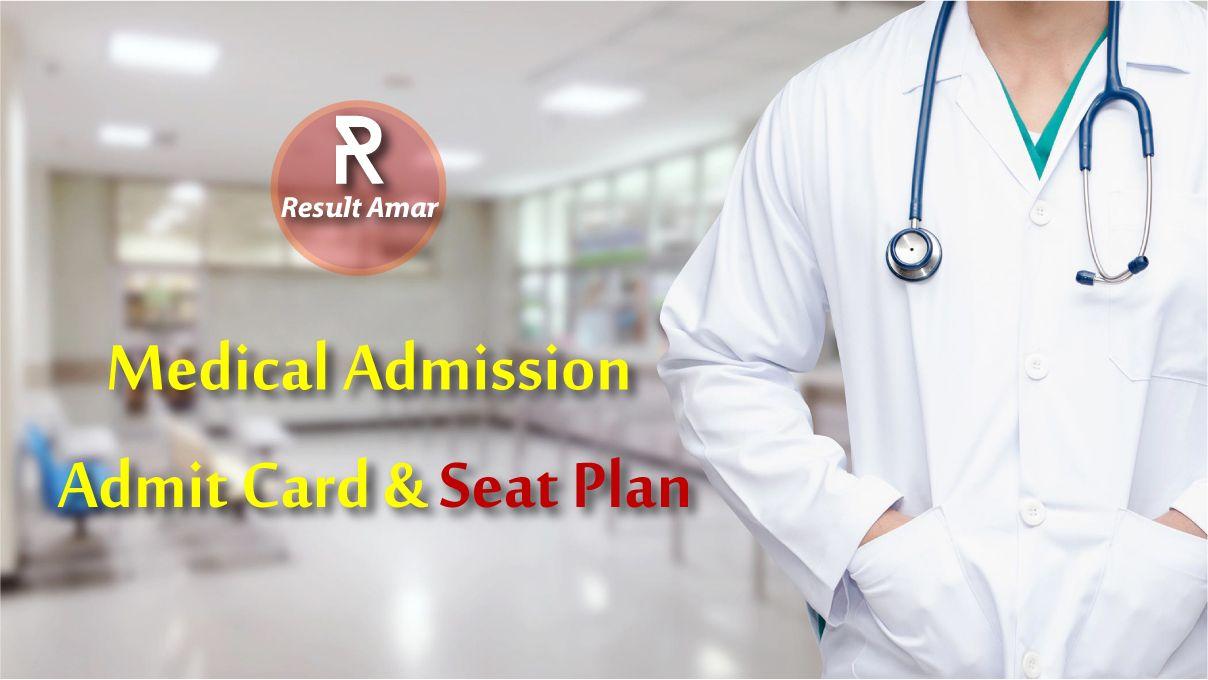 Medical Admission Admit Card