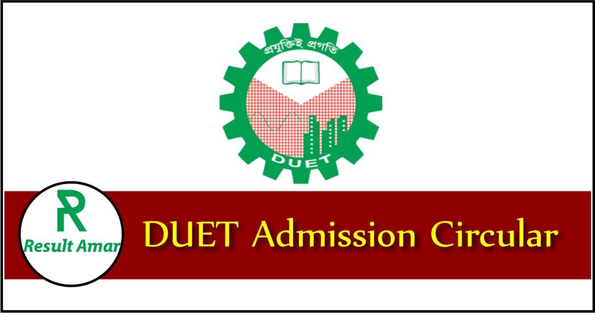 DUET Admission Circular