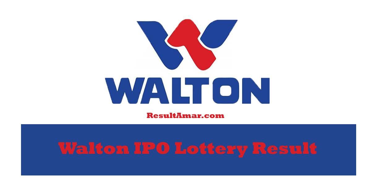 Walton IPO Lottery Result