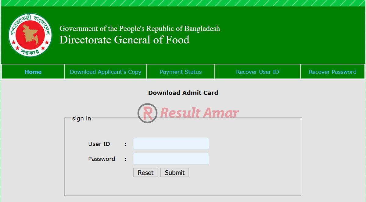 DG Food Admit Card