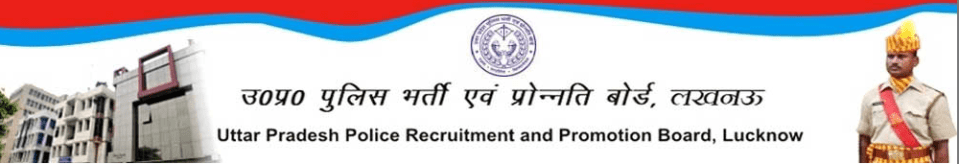 UP Police SI Exam Answer Key 2016