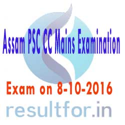 www.apsc.nic.in, APSC CC Mains Answer Key 2016 , APSC Comb Competitive exam Answer key , APSC CC Mains exam Answer key cut off list , APSC CC Mains Answer key 2016, APSC Combined Competitive (Main) Exam Answer key, APSC combined mains answer key, Assam PSC Combined Competitive Exam Answer Key 2016  Solution paper,